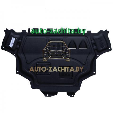 Защита двигателя Volkswagen Passat B8 2015- г.в.